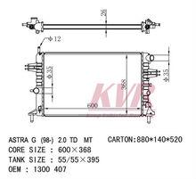 NISSENS: 63003A Auto Radiator For OPEL ASTRA G 2.2 TD Y22DTR 00 MT OEM: 1300210/1300407/9157938