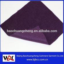 pv fabric wool brush flowers