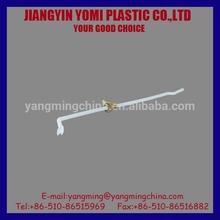 plastic part blowing tube