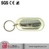 HONDA cheap car logo shiny silver keychain wholesales