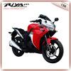 250cc sports bike motorcycle,250cc Racing motocycle,street racing bike model,sport motorcycle model