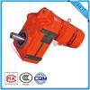 F Series sew parallel shaft gear motor