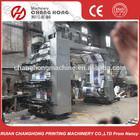 CHANGHONG BRAND hydrographic film flexo printing machine