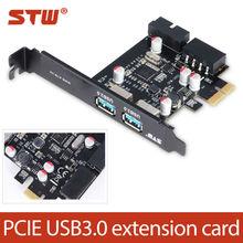 2014 newest design 5Gbps pci-e serial card