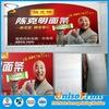 high density foam board rigid polyurethane foam board printing