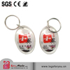 low cost custom color blank acrylic key chains wholesales