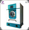 FORQU full automatic commercial 10kg industry barrier washing machine
