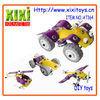 Assembled toys, building blocks toy for kids,DIY block toys