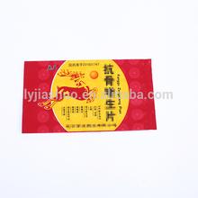 wholesale zip lock medicine bag