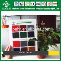 Carpet Washing Machine / Carpet Cleaner / Pictures of Carpet Tiles for Floor