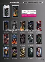 Soft case 3D PP Tpu case for iPhone 5/5s tpu case