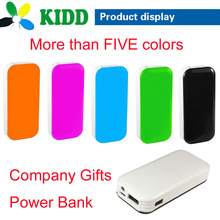 Promotional GIfts in 2014 HK Autumn Electronics Fair portable cell phone solar charger