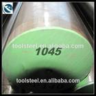 tensile strength 1045 steel /c45 carbon steel round bar