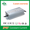 190w dc power supply high quality waterproof led power supply metal case led driver shenzhen
