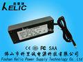 Impermeável transformador do purificador de água adaptador de alimentação dc kl05-h