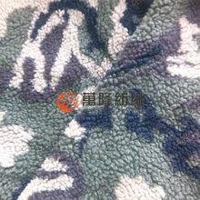Camouflage Polyester Fleece Jacquard fabric