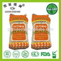 Kong Moon Rice noodle
