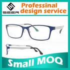 SEER 2014 Smart Plastic Titanium Imitation Eye Glass