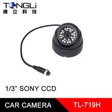 Car DVR camera for Car CCTV used on H 264 Car DVR