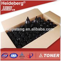 China Black Toner, AF6210d toner cartridge for Ricoh Aficio 1060/1075 copier