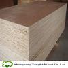 20mm laminated wood board /blockboards for furniture
