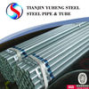 galvanize steel pipe(with thread and socket)