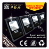 China alibaba new product meanwell driver 70w led flood light for hotel park