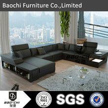 sofa hardware. foam for sofa cushions.nicoletti sofa. C1120