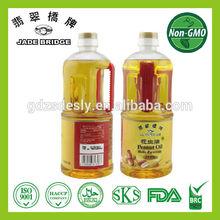 Raffiné huile d'arachide