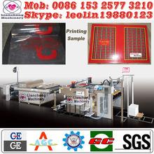alumium آلة الطباعة بالون 130% الأجزاء المستوردة فرنسا تصميم براءة اختراع كفاءة العمل