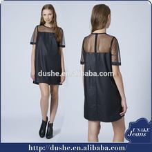 U'sake black boxy T-shirt dress with mesh short sleeves and back zip fastening