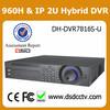 16ch DH-DVR7816S-U Hybrid dahua linux dvr with Alarm Input