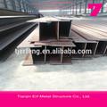 Thép hàn chất lượng cao trúc H cột bằng thép không gỉ