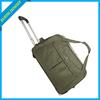 Alibaba china suppliers luggage suit cases sky travel luggage bag globe luggage