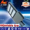 High quality outdoor lighitng led module street light