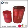 Big small round box for coffee powder