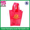 Rectangular & custom shaped cheap nonwoven foldable bag