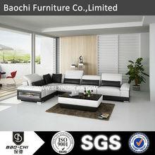 semi circle leather sofa.wedding sofa set.air-o-space sofa bed.C1188C