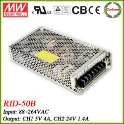 Meanwell switch power supply 50w RID-50B