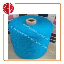 46nm 38% nylon 35% viscose 16% wool 6% rabbit hair 5% cashmere blend yarn