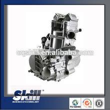 2014 new zongshen 250cc go kart engine