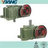 WP Series Steel Reducer Reverse Gear Box