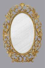 High quality Resin/pu salon mirror