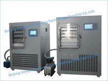Factory price ice cream freezer dryer