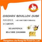 Halal bouillon cube chicken flavor OEM Bouillon cube, chicken halal cube