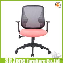 CH-132B wholesale swivel luxury modern office chair design