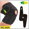 Donggaun high elasticity neoprene knee support as seen on tv for sports