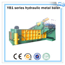 Y81Q-1600 factory direct sales aluminum steel scrap waste nonferrous metal baler(High Quality)