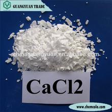 industrial salt price/calcium chloride price/calcium chloride74 industrial grade