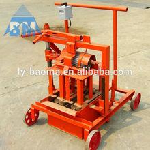 QMR2-45 manual compressed earth block machine